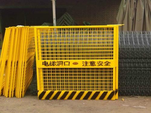 井口防护网案例